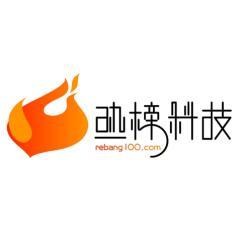 北京热榜科技有限公司招聘