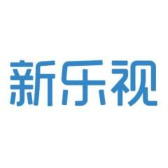 乐视网信息技术(北京)股份有限公司招聘