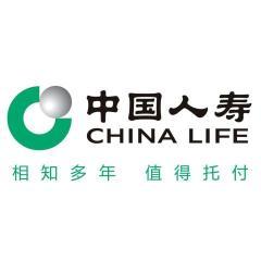 中国人寿保险股份有限公司西安市新城支公司招聘
