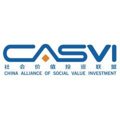 社会价值投资联盟(深圳)招聘