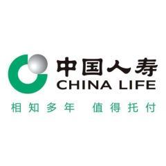 中国人寿保险股份有限公司广州市分公司第十营销服务部