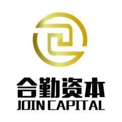 北京合勤资本管理有限公司