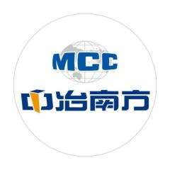 中冶南方工程技术有限公司校园招聘