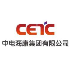 中电海康集团有限公司招聘