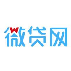 微贷网2019校园招聘