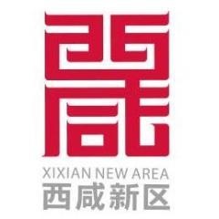 陕西省西咸新区2019校园招聘