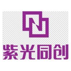 紫光同创2021届校园招聘