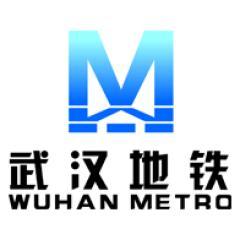武汉地铁集团2021秋招