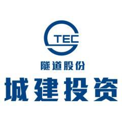 上海城建2020校园招聘