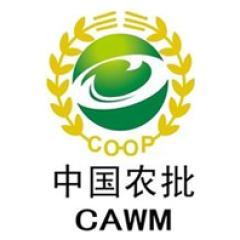 中国农批2020届高校应届毕业生大型校招