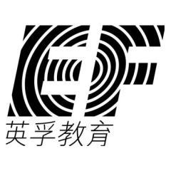 英孚教育(中国)招聘