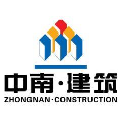 中南建筑集团2021校园招聘