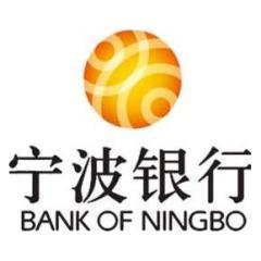 宁波银行股份有限公司北京分行2020校园招聘