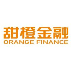 甜橙金融2019校园招聘