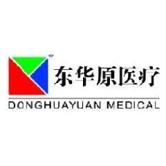 北京东华原医疗设备有限责任公司