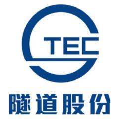 上海隧道2020春季校园招聘