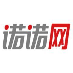 浙江诺诺网络科技有限公司招聘