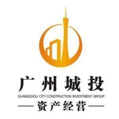 广州市城投资产经营管理有限公司校园招聘
