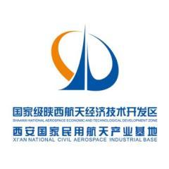 西安航天产业基地2019春季校园招聘