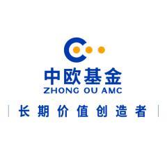 中欧基金2019暑期实习