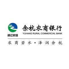 """余杭农商银行2019""""未来星""""计划"""