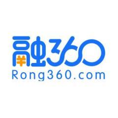 融360公司2021届校招