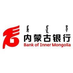 内蒙古银行2020年度公开社会招聘