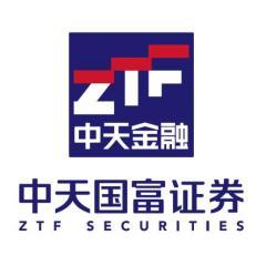 中天国富证券2020校园招聘