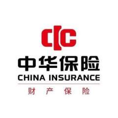 中华财险2020春季校园招聘