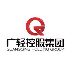 广东省广轻控股集团2021校园招聘