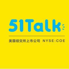 51Talk2021春季校园招聘