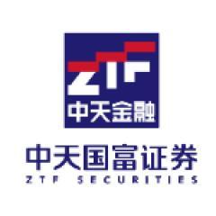 中天国富证券2021校园招聘