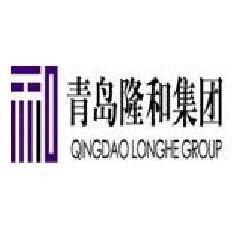 青岛隆和置业集团有限公司