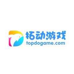 广州拓动网络科技有限公司