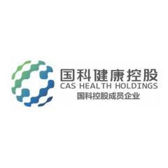 国科健康生物科技有限公司