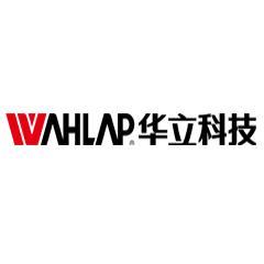 广州华立科技股份有限公司