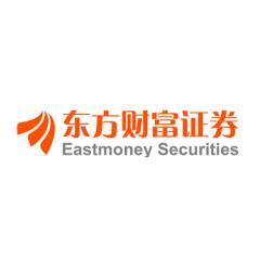 东方财富证券