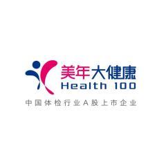 美年大健康产业控股股份有限公司