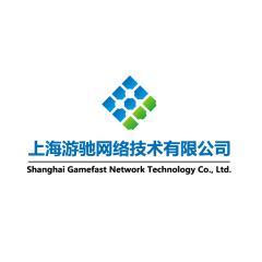 上海游驰网络技术有限公司