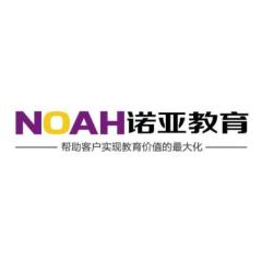 郑州金水诺亚外国语培训学校