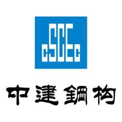 中建钢构天津有限公司