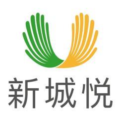 新城悦控股有限公司