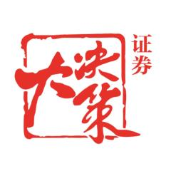 四川大决策证券投资顾问有限公司