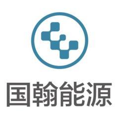 重庆国翰能源发展有限公司