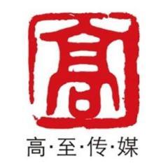 广州高至影像科技股份有限公司