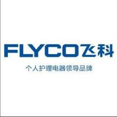 上海飞科电器股份有限公司