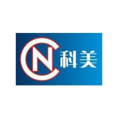 科美(广州)电子材料有限公司