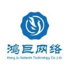 重庆鸿巨科技