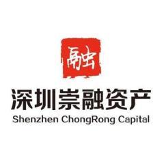 深圳崇融资产管理有限公司