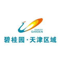 碧桂园营销中心-天津区域(分支机构)